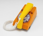 Rotary Trimphone - Click on image for more details